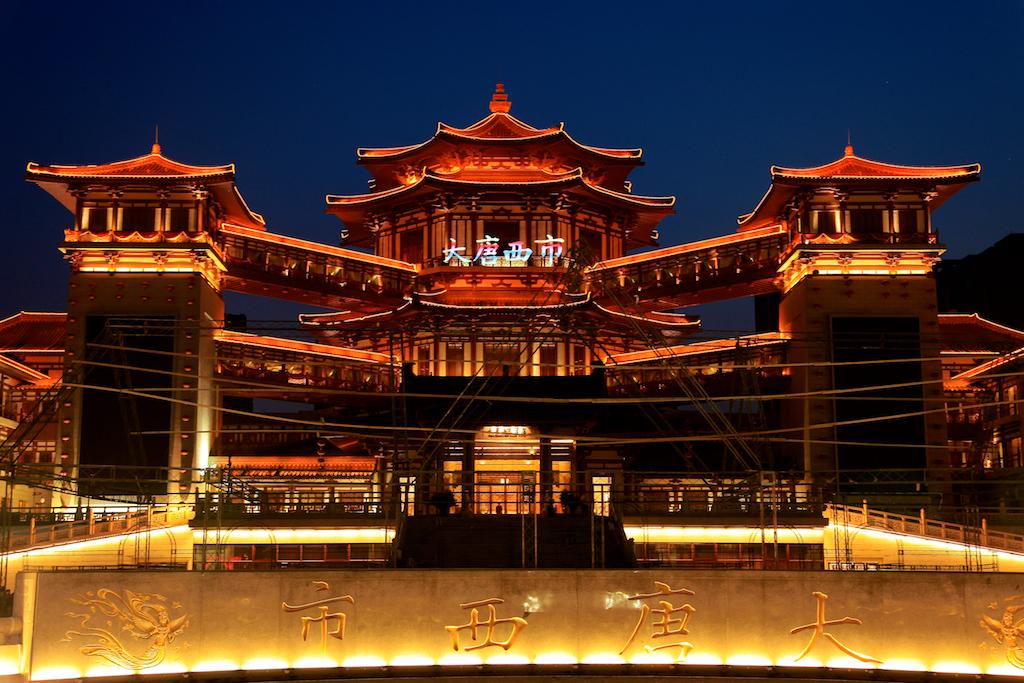 凭借控股股东大唐西市集团的文化业务背景,大唐西市将重点发展在线