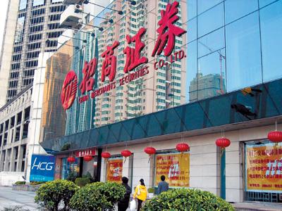"""招商证券香港IPO""""闯关""""成功 最快下周公开招股"""