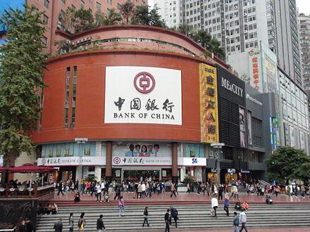 中国银行(03988)携手印尼电讯商发行联名卡 首次与印尼电信业合作