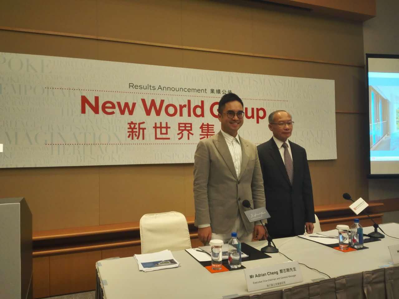 业绩会实录 新世界发展(00017):研究大学生首套房预留200亿内地买地