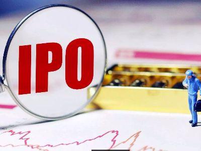 津上精密机床(01651)IPO大升25%  未来产能增加20%