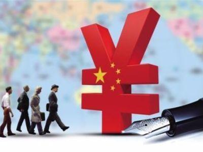 人民币汇率重回双向波动 港交所延长豁免人民币期权交易费用