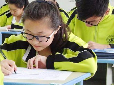 中金:予教育股中性评级 可关注应用型高等教育投资机会