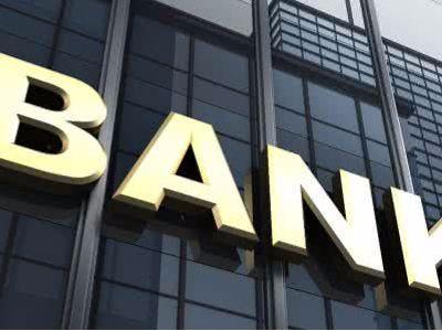 港股异动︱银行股普涨指数贡献居首 工行(01398)涨2.61%