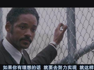 中国华融(02799)再度现身熊猫绿能(00686)  一份公告价值1444万元