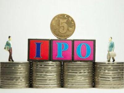 AV策划推广(08419)拟发行1亿股 预期12月21日上市
