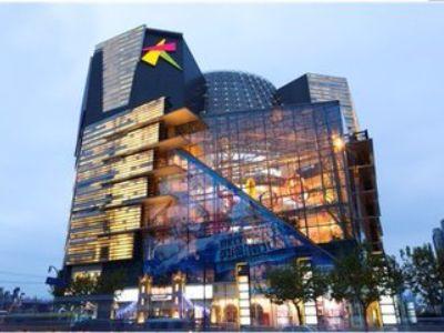 亏掉三个亿后 大悦城(00207)卖掉了长安街W酒店