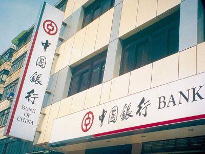 """高盛:予中银香港(02388)目标价45.6元 重申""""买入""""评级"""