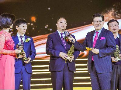 恒大总裁夏海钧问鼎2017中国十大地产年度CEO