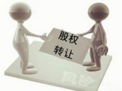 协鑫新能源(00451)获协鑫集成溢价5.77%收购10.01%股权
