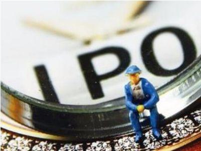 晋安实业(02292)以上限定价 公开发售超购23.55倍