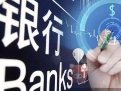甘肃银行(02139)每股定价2.69港元 预期1月18日上市