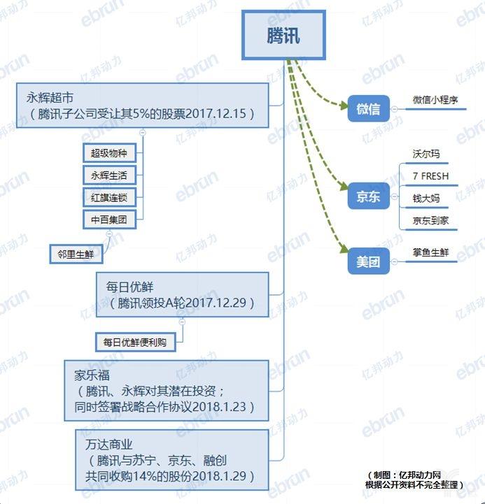 微信图片_20180202204001.jpg
