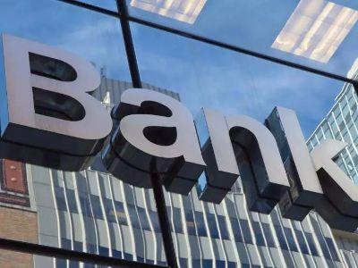 江西第一家银行赴港上市!春节前递交上市申请