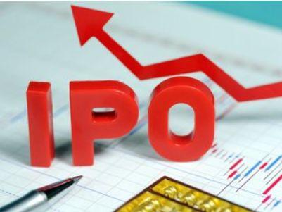 倩碧控股(08367)近下限定价 预期2月26日上市
