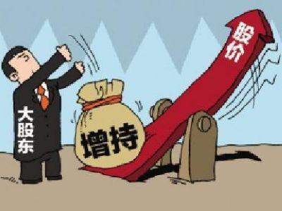 富达国际增持中车时代(03898)42万股  每股作价42.9598元