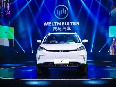 威马汽车对赴美国IPO持开放态度 香港和内地也存可能