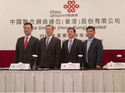 业绩会实录︱中国联通(00762)提速正当时,已申请成立资本投资公司