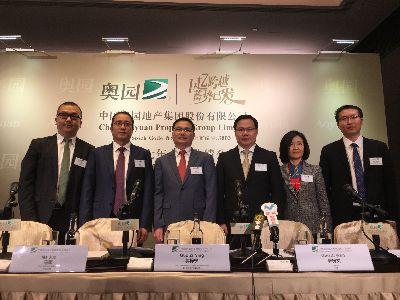 业绩会实录|中国奥园(03883):跟海航没有业务来往,未来3年销售复合增长不低于40%