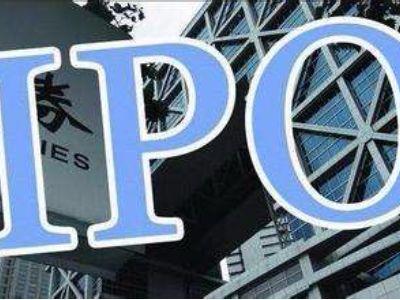 新股首日︱通达宏泰(02363)首挂涨两成 券商指盈利能力高于同业