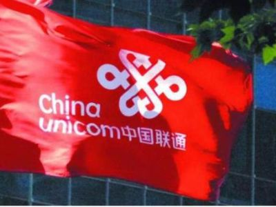 大行对中国联通(00762)最新评级及目标价