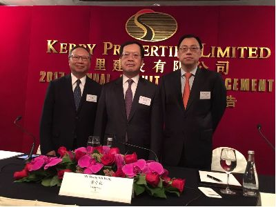 嘉里建设(00683):今年物业销售目标维持160亿 目前可售货源逾900亿