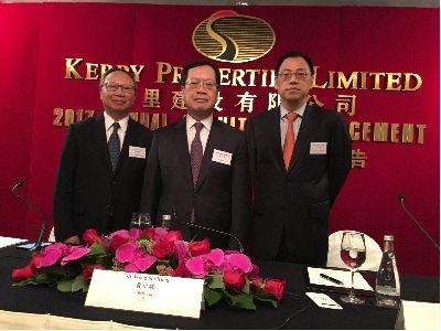 业绩会实录︱嘉里建设(00683):香港高端住宅价格仍有上升空间