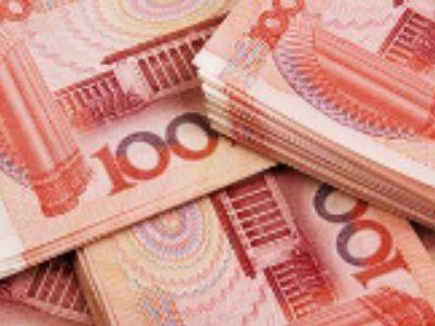 中国民生金融(00245)向中民投亚洲提供不超7500万元贷款