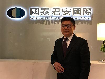 业绩会实录︱国泰君安国际(01788):争取更多活跃高净值客户,港股依然稳中有升