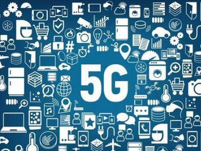5G跨过技术研发阶段 万亿投资惠及中国厂商