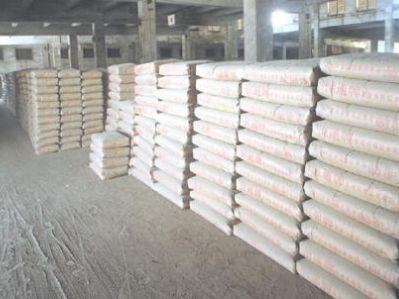 供给偏紧推动涨价 水泥行业景气度攀升