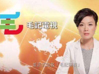 """新一代港股""""超购王""""诞生!传毛记葵涌(01716)超购逾5000倍"""