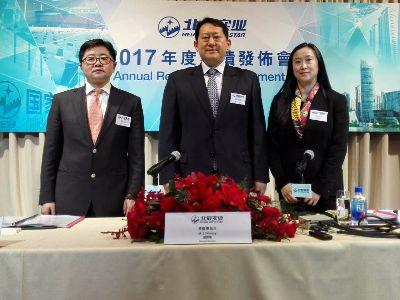 业绩会实录|北辰实业(00588):现有土储够卖14年,只是为保证公司未来发展