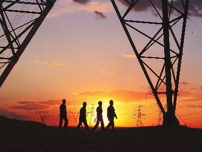 裘国根增持华能国际电力(00902)2052万股,每股作价5.23元