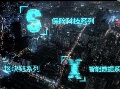 """""""保险+科技""""战略稳健推行  众安(06060)再证新商业模式"""