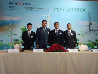 业绩会实录|中广核新能源(01811): 限电率的降低,使得限电地区电站都成了优质项目