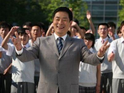 中国新华教育(02779)公开发售超购31.77倍 每股定价3.26港元