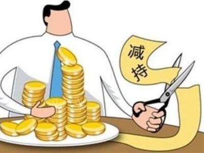 腾讯控股(00700)获控股股东出售2%股权套现769.41亿港元