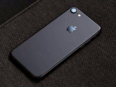 花旗:预测苹果手机需求放缓 台积电降今年收入增长预测