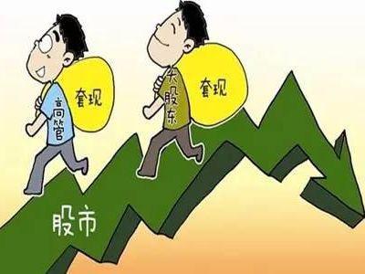 RWC资产减持中建材(03323)1023万股 总值8880万元