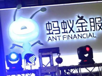 1600亿美元!蚂蚁金服已成全球最大独角兽公司,机构再调高估值