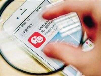 平安健康医疗科技(01833)王涛:平安好医生投资亮点多多