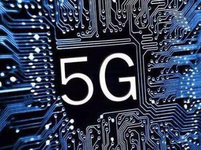 工信部:2019下半年生产出第一批5G手机