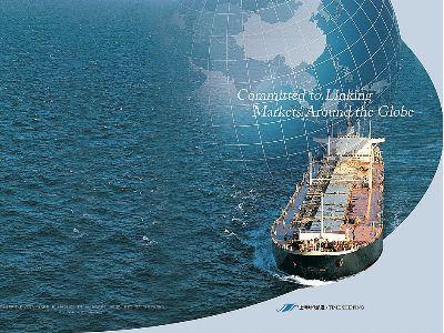 对航运而言,中美贸易达成共识不仅仅是风险解除