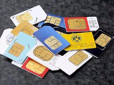 4月手机上网用户达12.2亿 中国移动4G客户四年多来首次负增长