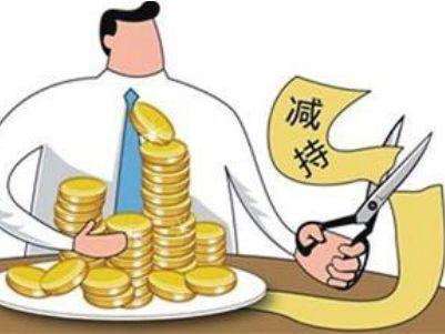 洛阳钼业(03993)董事长李朝春等高管拟减持不多于约145.76万股A股股份