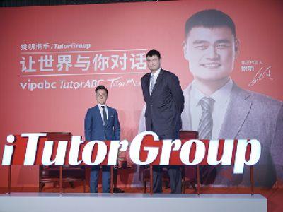 在线教育成红海,iTutorGroup初步定于香港或美国上市