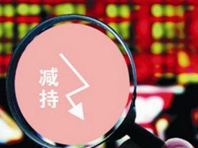 威华达(00622)清仓民众金融(00279)10.34亿股 涉资8686万元