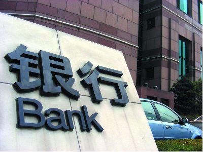 流动性新规落地,对银行板块影响多大?