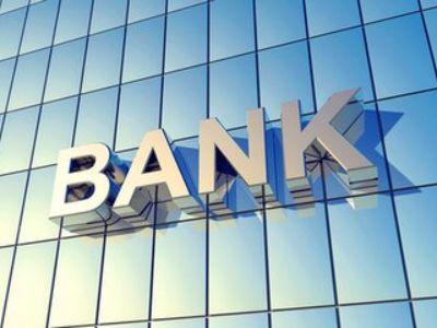 """赴港IPO,除了""""零售银行""""业务江西银行(01916)还有什么看点?"""